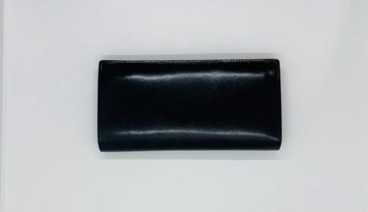 Fabrizio(ファブリツィオ)の長財布をレビュー!この値段でこの質感と高級感はおかしい!